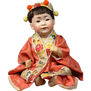 "14"" Oriental Asian 243 Kestner Character Boy to Represent a Chinese Baby--He's Just Too CUTE!"
