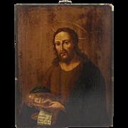 1900 Presentation of Christ Russian Icon