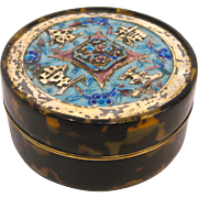 19th Century Chinese Faux Tortoise Shell Round Vanity Box with Enamel Lid