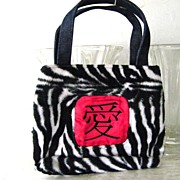 Vintage NEW with tags ~  Faux Zebra Fur Purse