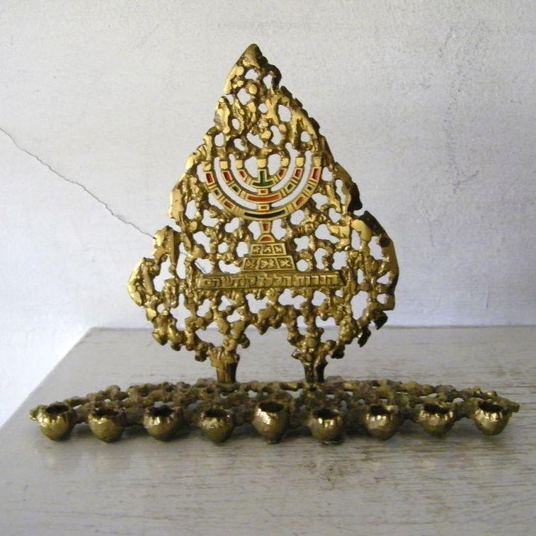 Brass & Enamel Hanukkah Menorah
