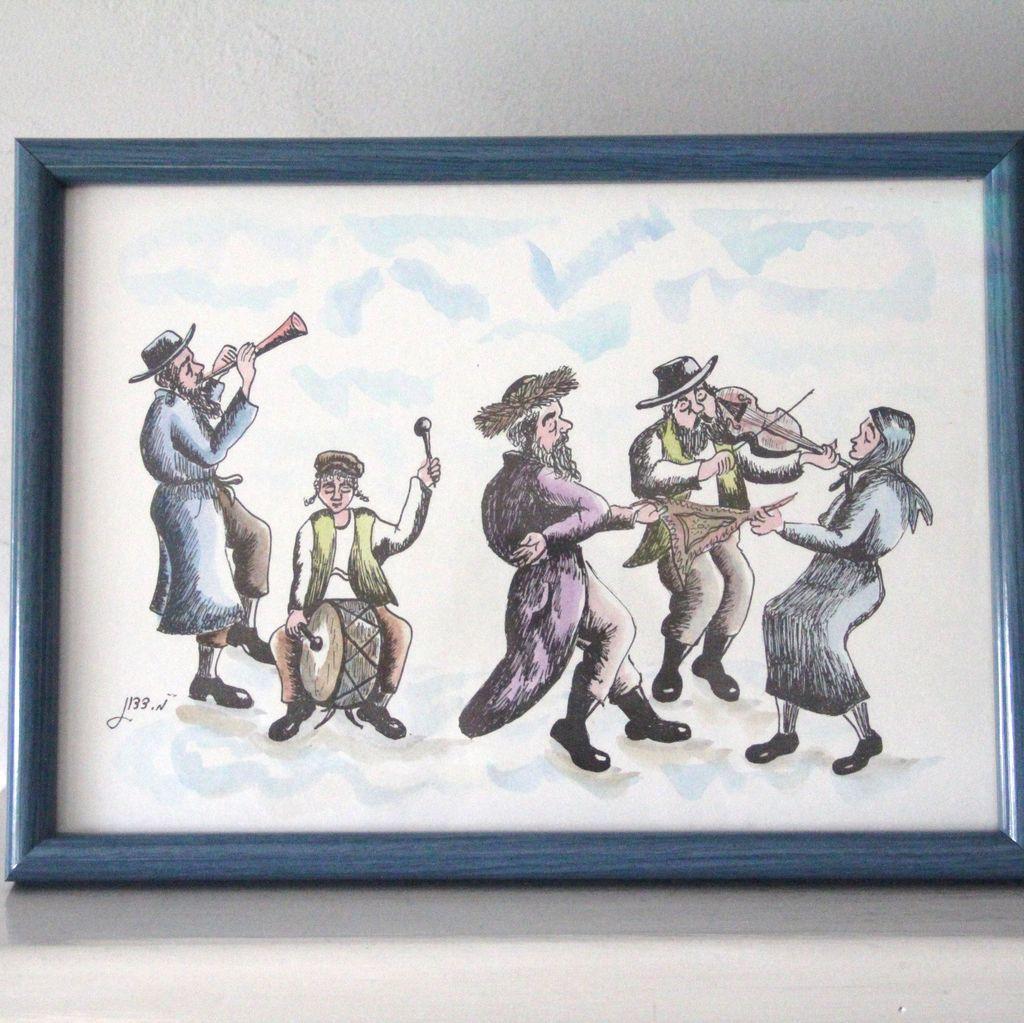 Large Signed Moshe Dadon Original Judaica Water Color Painting