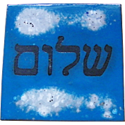 Shalom Wall Hanging art pottery tile Judaica