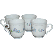 Arcopal France Set of 4 Revelation Pattern White Milk Glass Cups