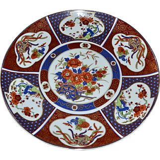 Large Signed OCM Japan Imari Red & White Decorative Floral Plate