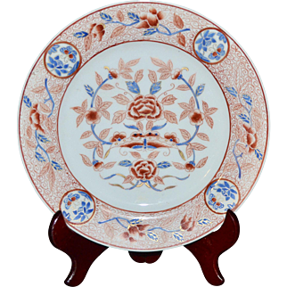 """Antique Chinese 10"""" Large Decorative Red & Blue Porcelain Plate"""