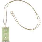 Sterling Silver Green Jade Chinese Characters Luck, Prosperity, Long Life Filigree Bar Pendant Necklace