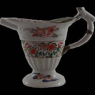 Make Do Chinese Export Porcelain Helmet Pitcher 19th c.