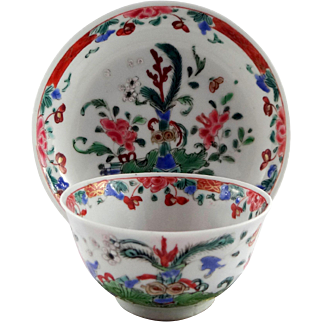 Mid- 18th c. Polychrome Chinese Export Porcelain Cup and Saucer with Artemisia Leaf and vase
