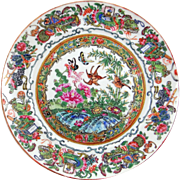 Qianlong Chinese export porcelain plate, early to mid 19th c. in famille rose filled with auspicious symbols