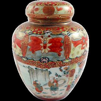 Kutani Ginger Jar c. 1900 hand painted