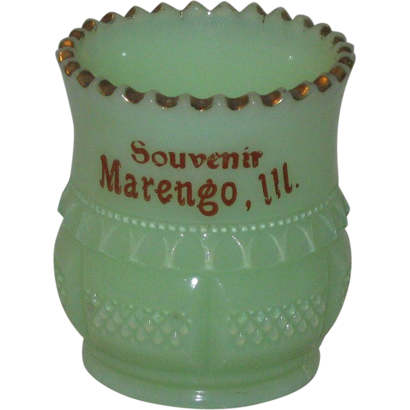 Custard Glass Souvenir Toothpick Holder, 1899, Tarentum Glass Co