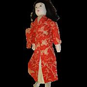 """30"""" Large Japanese Ichimatsu Girl Doll"""