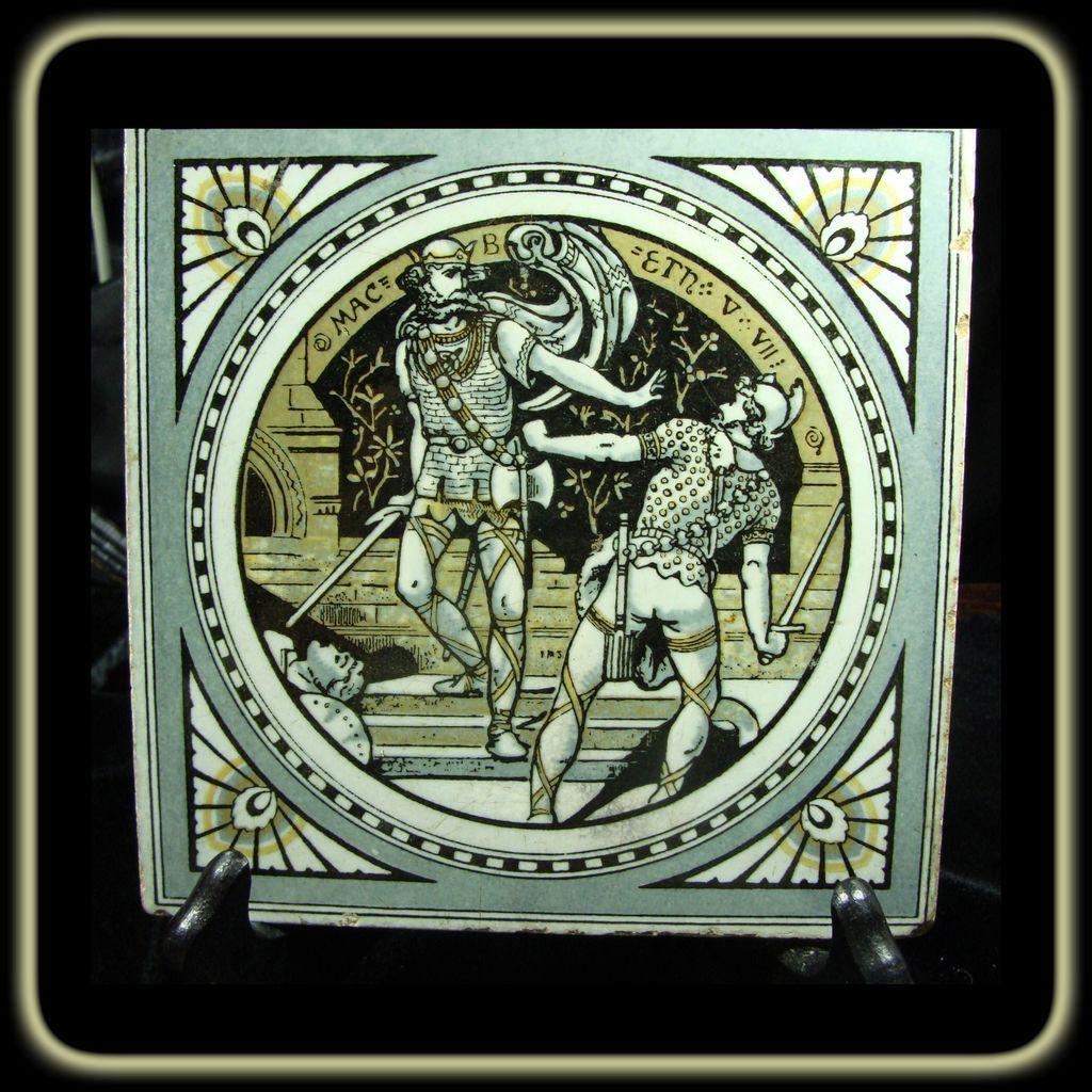 Minton 3 Color Ceramic Tile of Shakespeare's MacBeth