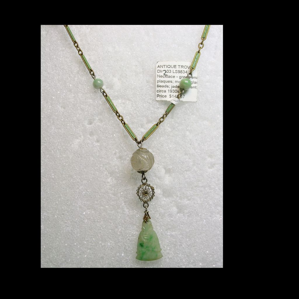 1930s Faux Jade and Faux Rose Quartz Necklace with Green Enamel