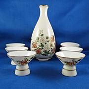 Vintage Oriental Saki Set, Porcelain Floral Design