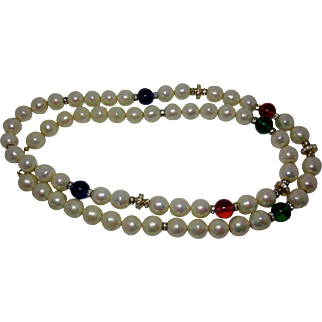Vintage Christian Dior Iridescent Faux Pearl and Colorful Gripoix Glass and Crystal Beaded Necklace