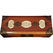 Antique Asian  Wooden Jewelry Box with Beautiful Inlays