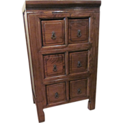 Vintage Chinese Elmwood Multi-Drawer Cabinet