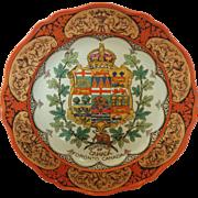Wedgwood Dominion of Canada Toronto stoneware plate beautiful polychrome hand enameled decoration