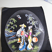 Japanese Oval Scenic Painting..Couple Holding Lanterns..Signed..One Of 5