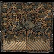 Late 19th Century Oriental Rank Badge...
