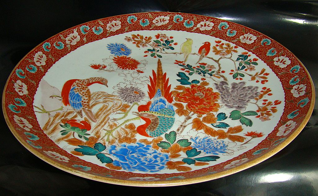 Japanese Porcelain Kutani Charger - Bird and Floral Design - Circa:  1880 - 1920