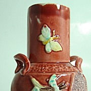 Majolica Vase  – Circa: First Half 20th Century