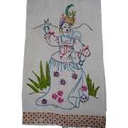 Spanish Lady Embroidered Towel