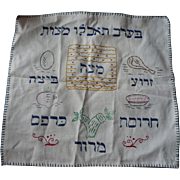 Passover Seder Embroidered Mat
