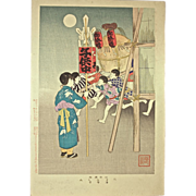 "SHUNTEI MIYAGAWA (1872-1914) ""Bundle of Rice Festival"" Meiji Period Original Woodblock Print"