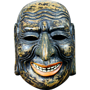 Japanese Noh Theatre Mask Smiling Man
