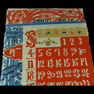 Japanese Folk Art Katazome Calendar Page January 1959