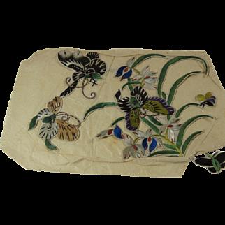 Asian Stitchery Butterflies Applique Embroidery