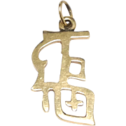 14k Solid Yellow Gold Asian symbol gold pendant or charm