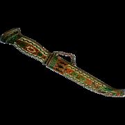 Cloisonné Scabbard Knife Letter Opener