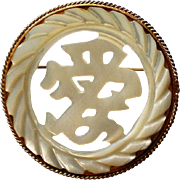 Mother of Pearl Chinese Symbol Pin
