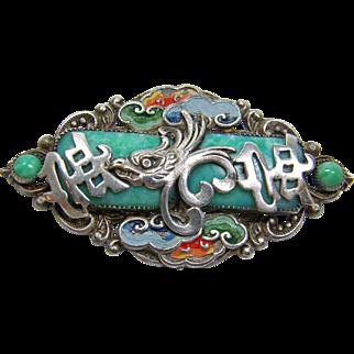 Neiger Bros. Czechoslovakian Oriental Brooch 1920-30s