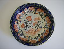 Daher Decorated Ware  ~ Round Bowl ~ England