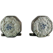 Rare Vintage Frank Patania Sr. Modernist Sterling Silver Cufflinks