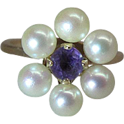 Vintage 14K Yellow Gold 4-mm Cultured Pearl And Amethyst Halo / Cluster Ring