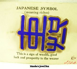 Collectible Japanese Symbol Meaning Riches Pin/Brooch