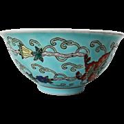 Jingdezhen Porcelain Bowls, c1950