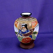 Hand Painted Mini Jug Made in Japan