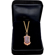 Victorian Era 10K Rose Gold Two Side Banded Agate / Onyx Locket Necklace