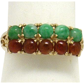 Vintage Jade 2 Row Band in 14KYG Lovely Filigree Setting Unique Color Combo!