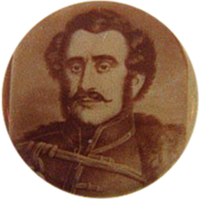 Small souvenir  celluloid button of a Military man