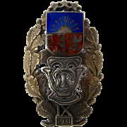 1931 Latvian Interwar Military Badge Silver Bronze Enamel