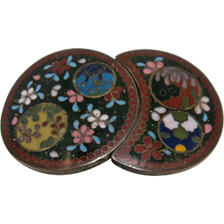Ca 1930 Chinese Enameled Champleve Floral Belt Buckle