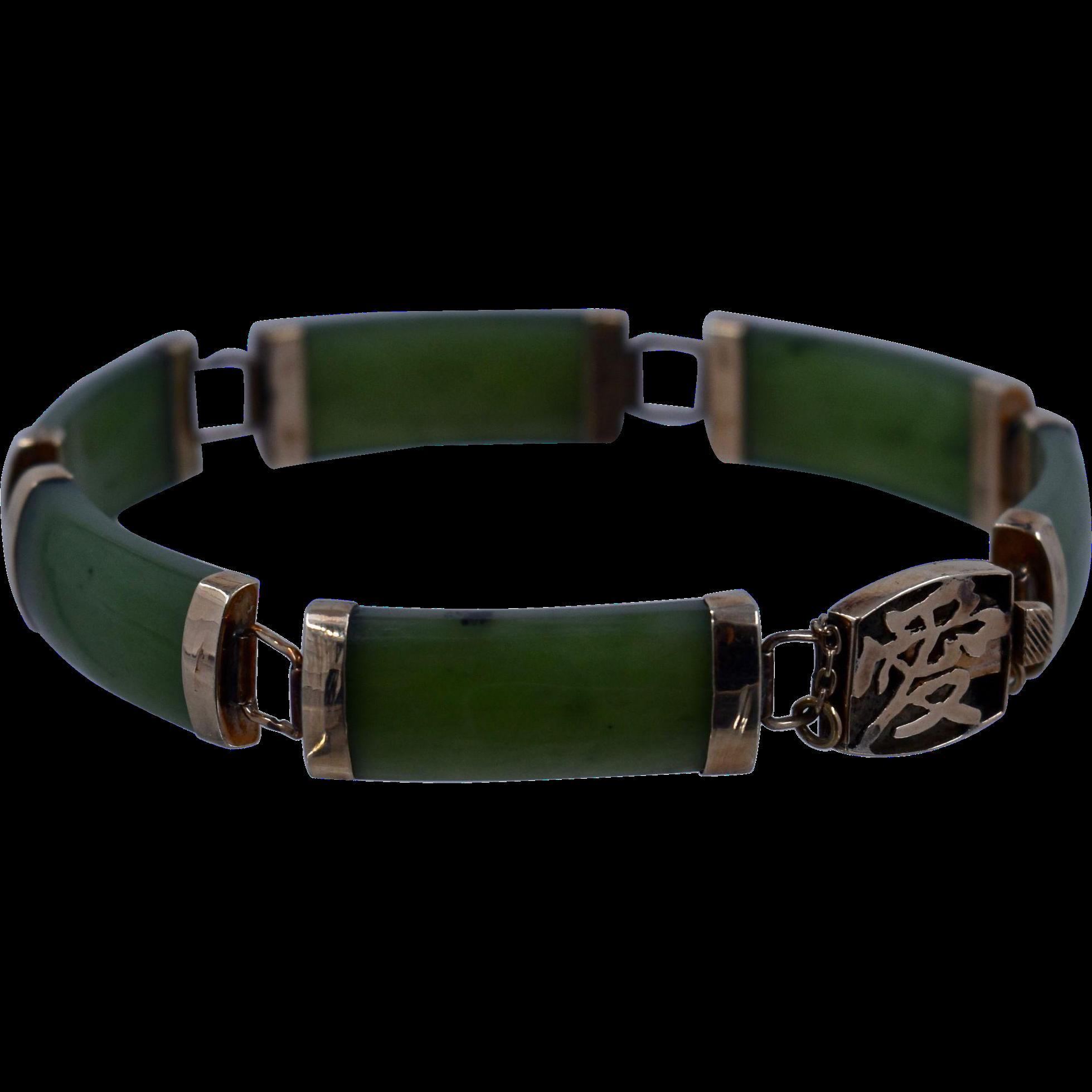"1960s 14K Jade Jadeite Links Bracelet 7 1/2"""